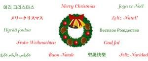 merry-christmas-many-languages
